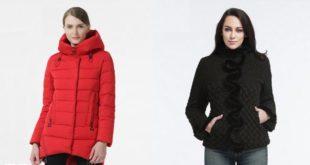 veste femme hiver mode pas cher